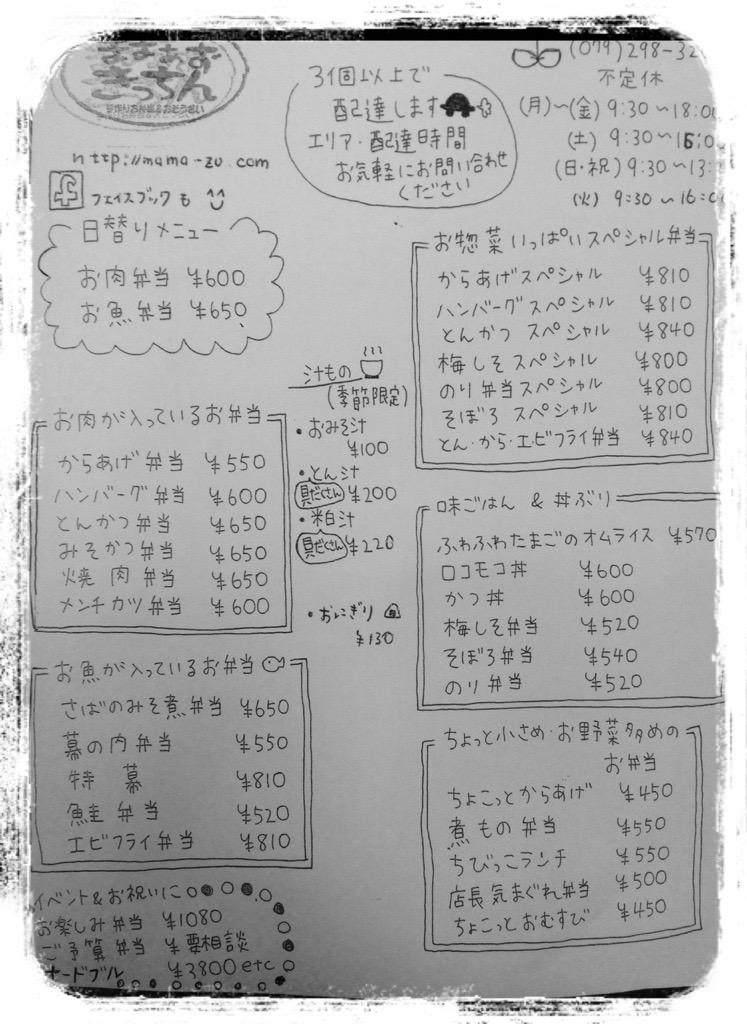 20170414-183006.jpg