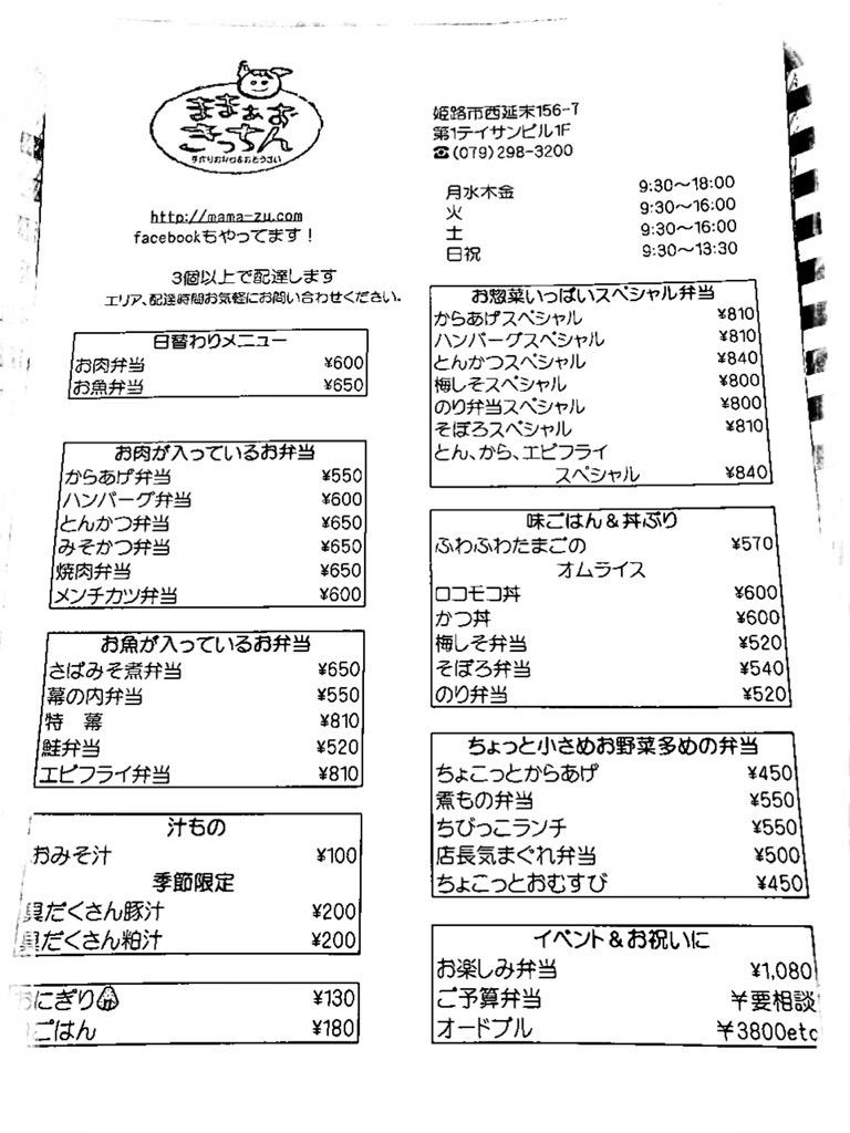 20171004-185641.jpg